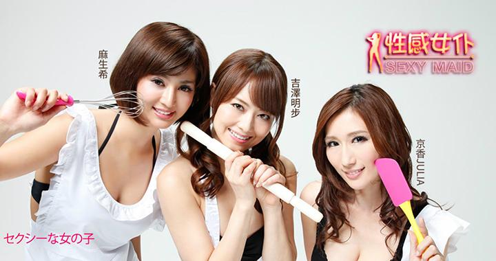 アジアゲーミング オンラインスロット