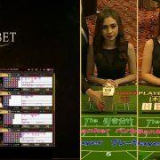 オールベットゲーミング ライブカジノ