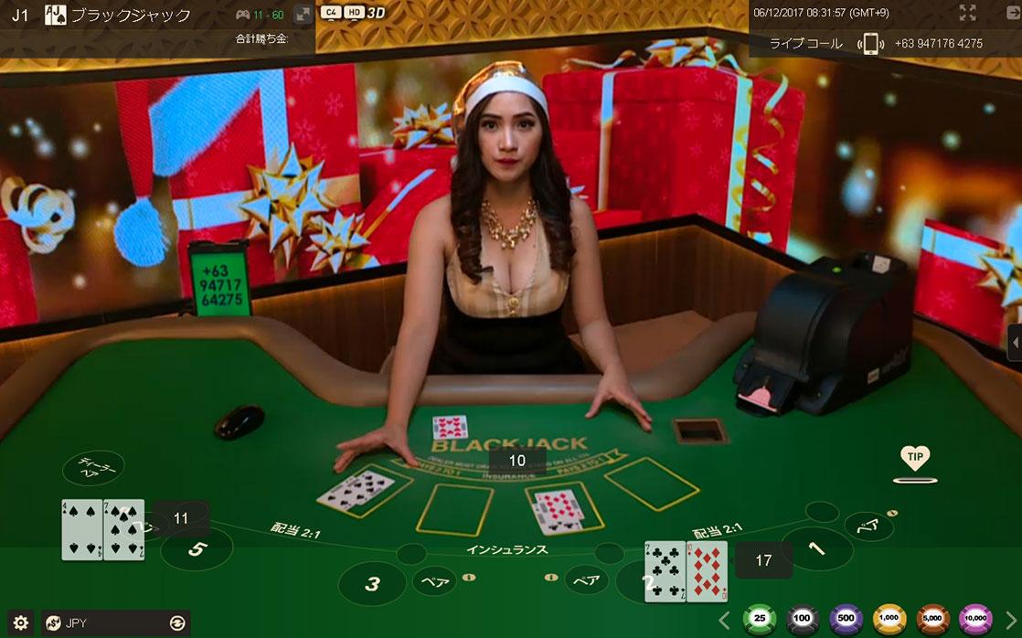 ゲームプレイ パイザカジノ ブラックジャック