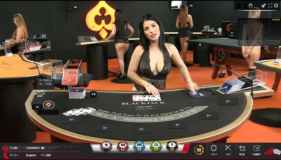 ラスベガスなどでプレイするカジノ体験をオンラインカジノなら手軽に出来る