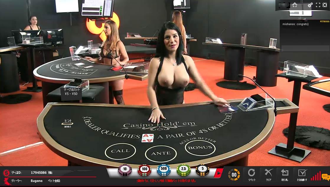 ホールデム ライブカジノ パイザカジノ