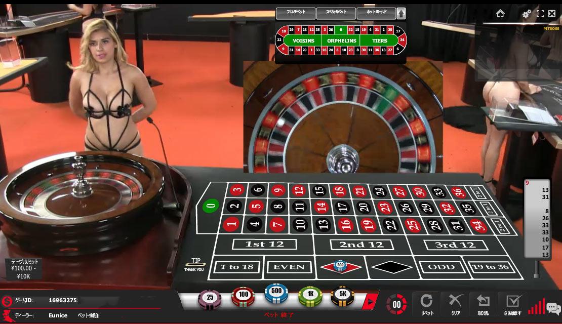 ポーンハブライブ パイザカジノ ライブカジノ