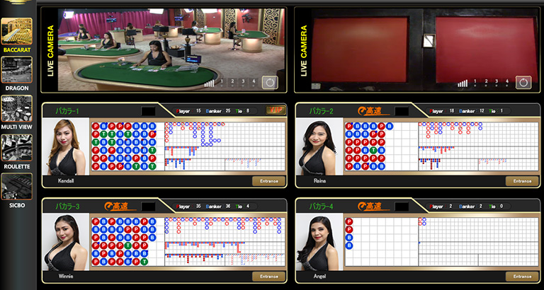 ロータスゲーミング ライブカジノ エルドアカジノ