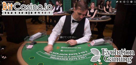 ビットカジノ専属テーブル ブラックジャック