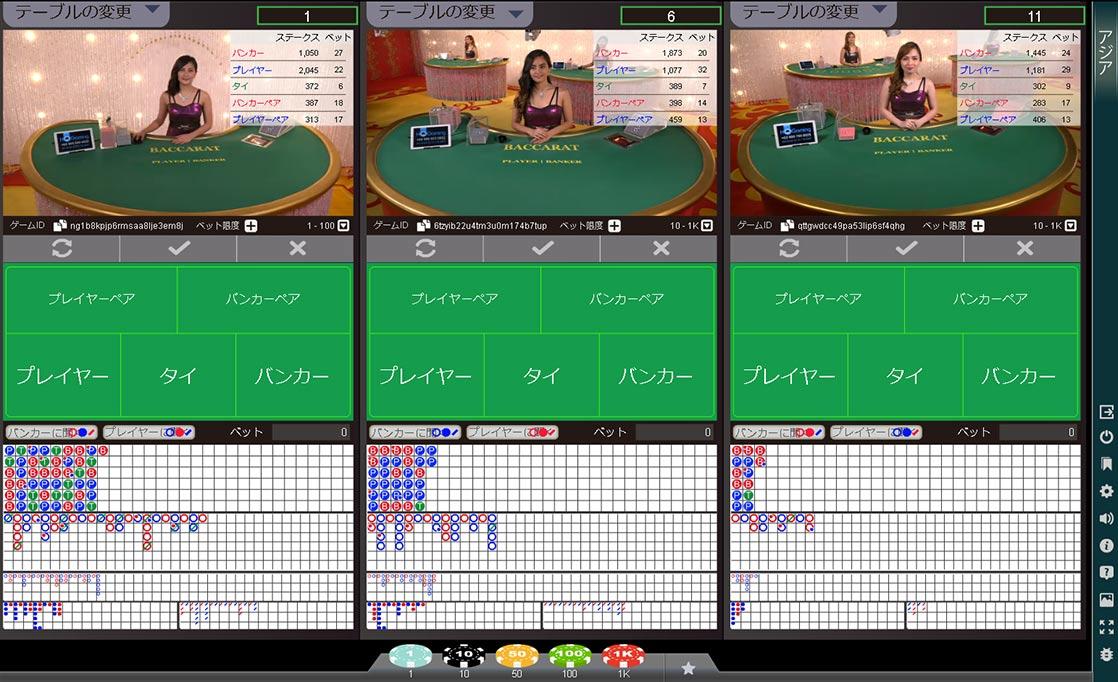 HO Gaming マルチテーブル
