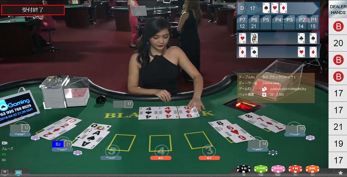 HO gaming ライブカジノ