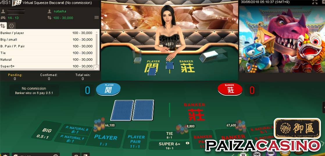 ゲームプレイインタラクティブ パイザカジノ