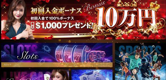 カジノカジノ