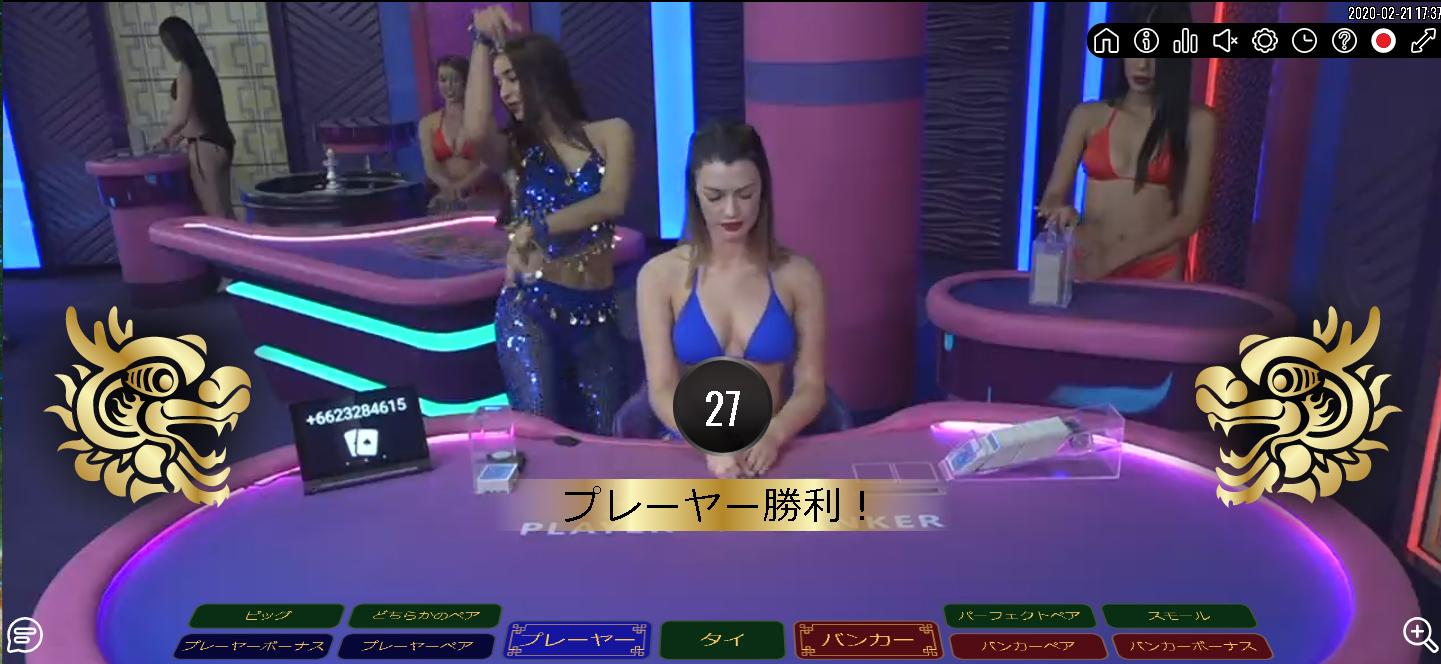 カジノ・ペキン 踊り子 美人
