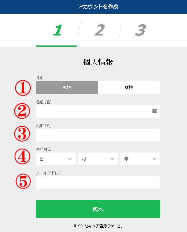 10BET Japan登録方法