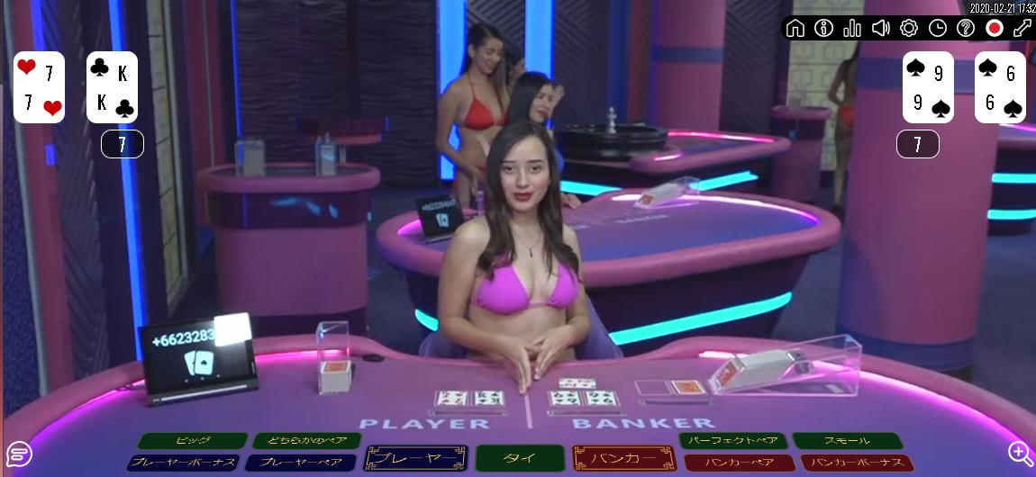 美人 ビキニ カジノディーラー